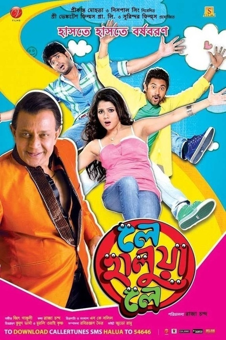 Nanhe Jaisalmer movie dubbed in hindi watch online