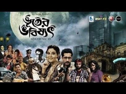 download english subtitles for telugu movie Devaki