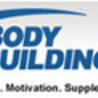 The Way to Get Best Bodybuilding Coupons