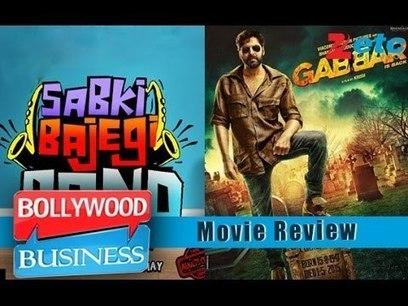 film 3 Paapi - Ek Satya Katha download movies