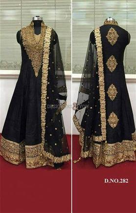 Anarkali Indian Dress Latest Embroidery Designs