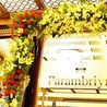 Fine Dining Restaurant Chennai - Parambriym