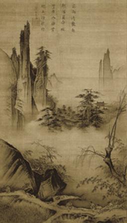 La peinture chinoise traditionnelle, miroir des arts de la Chine ancienne | Ca m'interpelle... | Scoop.it
