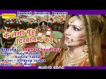 Ke Legi Muh Dikhawan Ka Sapna Dance Video | Sapna Dance | Scoop.it