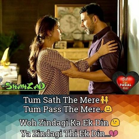 Duniya Khatam Ho Rahi Hai Hindi Movie Free Download 3gp