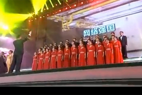 Internet Censorship in China: We'll Sing it for You   Peer2Politics   Scoop.it