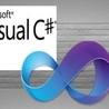 C# Developer In London