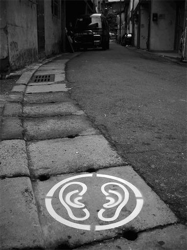 point d'écoute - Akio Suzuki | DESARTSONNANTS - CRÉATION SONORE ET ENVIRONNEMENT - ENVIRONMENTAL SOUND ART - PAYSAGES ET ECOLOGIE SONORE | Scoop.it