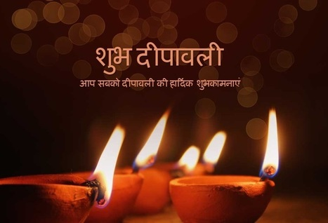 Great story behind diwali festival of lights great story behind diwali festival of lights diyas happy diwali 2015 cards happy diwali greetings diwali hindi sms m4hsunfo Image collections