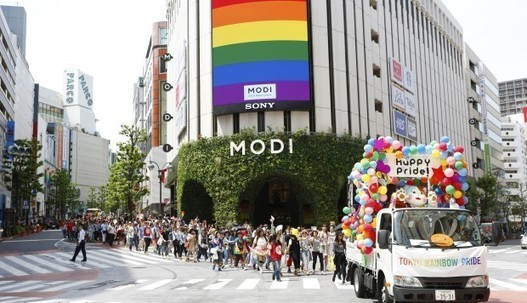 LGBT guide to Tokyo: where to party, drink, eat and sleep