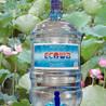 Nước uống đóng bình 20l