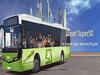 Etisalat UAE 3G/4G internet/Data Plan Bundles |