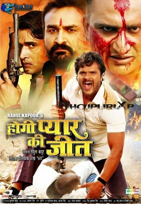 Hogi Pyar Ki Jeet movie online dvdrip download
