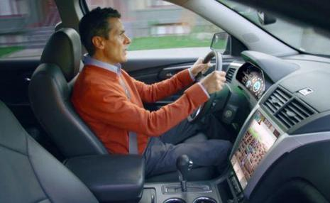 New Pulse weapon Technology brings Cars to a halt | Hot Technology News | Scoop.it