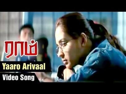 Mirza Juuliet 2 movie online 720p hdgolkes