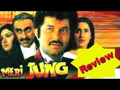 Meri Jung Hindi Movie Mp Song Free Download