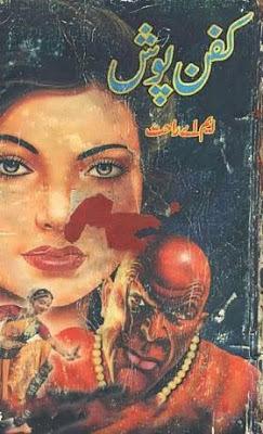Ma Rahat Novels Pdf