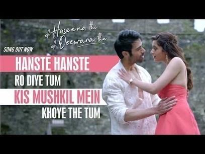 Ek haseena thi ek deewana tha marathi movie fre ek haseena thi ek deewana tha marathi movie free download kickass fandeluxe Images