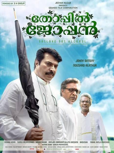 Download Jaane Kahan Se Aayi Hai 3 Full Movie Torrent Kickass