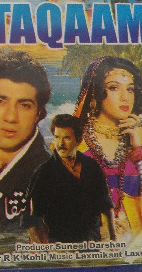 Antar Mahal full movie hd 720p free download in utorrentgolkes