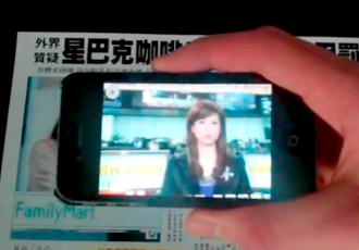 "Asian newspaper creates ""augmented editorial"" 