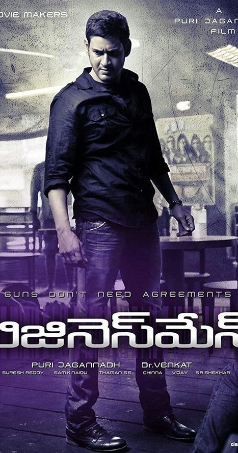 Leader 2012 full movie watch online free downlo leader 2012 full movie watch online free download fandeluxe Choice Image