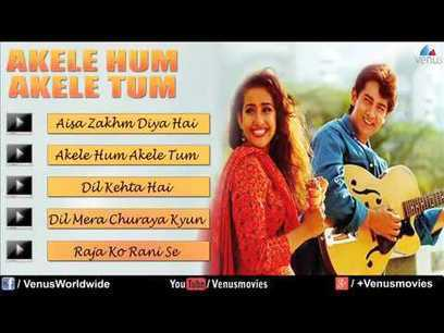 Kahaani Gudiya Ki 1 full movie in hindi mp4 download