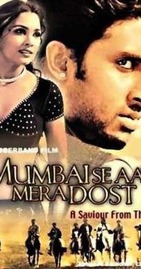 Antar Mahal Bengali Movie Full Download Torrent