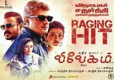 tamilgun hd new movie online download