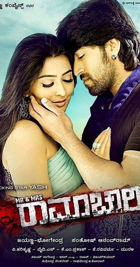 kannada Remake Of Mee Shivajiraje Bhosle Boltoy movie mp3 songs download