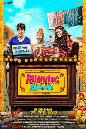 Just 47 - Hum Bhi Insaan Hai full movie hd 1080p in tamil download movie