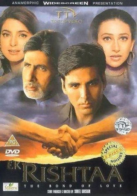 Shaadi Se Pehle full movie free download in utorrent