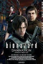 Resident Evil Full Movie English