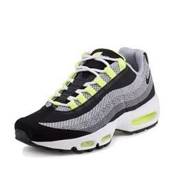 Men Nike Sport Shoes' in Shoes | Scoop.it