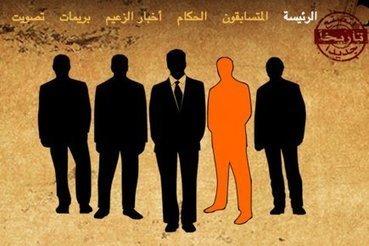 Liban: une téléréalité pour entrer en politique   Andréane Williams   Moyen-Orient   S'emplir du monde...   Scoop.it
