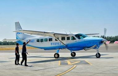 Fledgling general aviation market in China already overcooked - WantChinaTimes   Aviation News Feed   Scoop.it