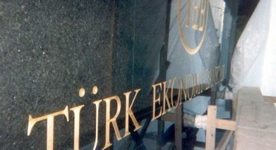 Turkish banks deny links in Iran Gold trade | Gold and What Moves it. | Scoop.it