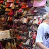 p shopping