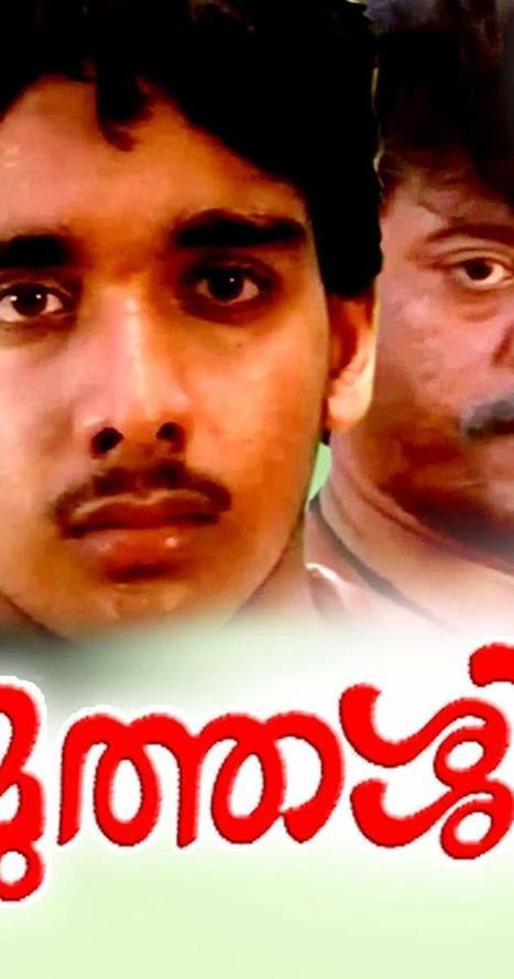 Hum Pyar Tumhi Se Kar Baithe tamil movie free download utorrent movies