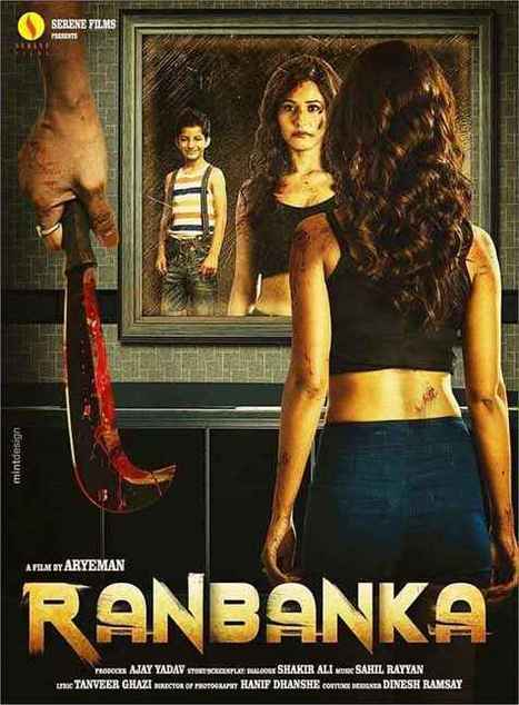 Sona Spa 4 Movie Free Download In Hindi Mp4 Movie