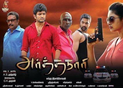 Dubbed Movie In Tamil Free Download