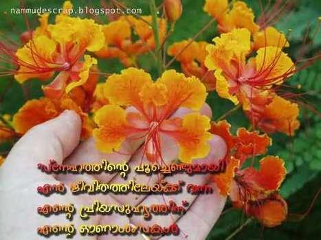 Happy onam images and wishes happy onam ona happy onam images and wishes happy onam onam pookalam onam images onam wishes onam 2015 onam wishes images download free malayalam onam wishes m4hsunfo Gallery