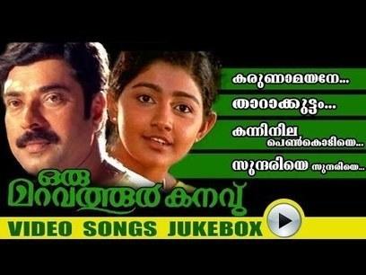 chanthupottu malayalam full movie download