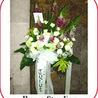 karangan bunga jakarta