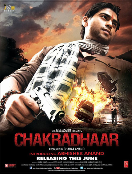 Chakradhaar movie video song downloadgolkes