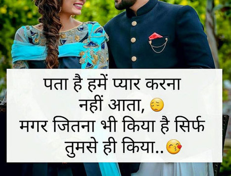 Love shayari in hindi for who care to you with