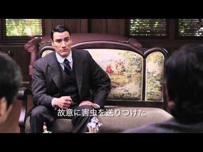 The Gentleman Movie Download Kickass 720p