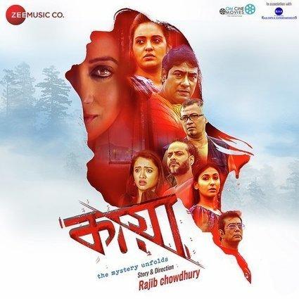 3 A Death in the Gunj full movie hd 1080p free download kickass
