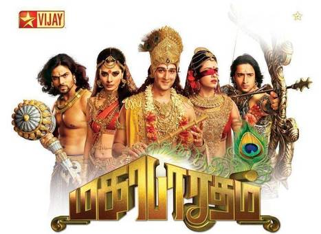 Arjun The Warrior Prince Download Full Movieinstmank
