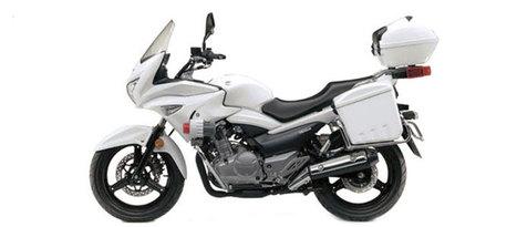 Suzuki Inazuma Aegis 250 2018 Price in Pakistan